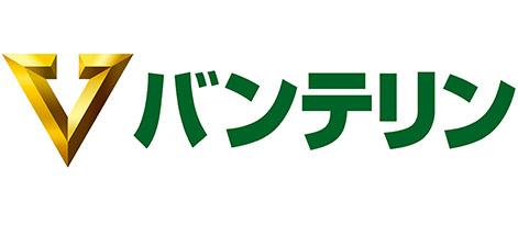 バンテリン_logo
